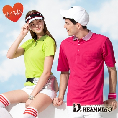 Dreamming MIT品味條紋領網眼短袖POLO衫 透氣 機能-桃紅/果綠
