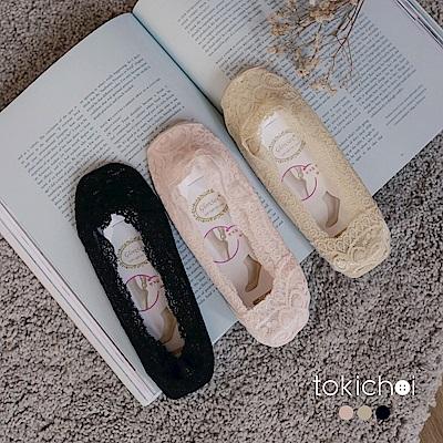 東京著衣 多色基本款舒適親膚隱形襪(共三色)