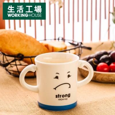 【生活工場】活力好Strong馬克杯350ml