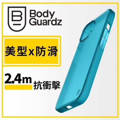 美國 BodyGuardz iPhone 13 Solitude 獨特美型抗菌防摔殼 - 霧透藍色