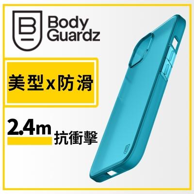美國 BodyGuardz iPhone 13 Pro Max Solitude 獨特美型抗菌防摔殼 - 霧透藍色