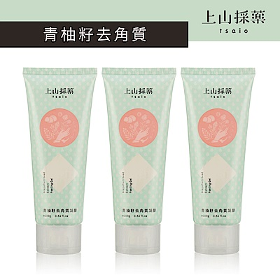 【tsaio上山採藥】青柚籽去角質凝膠100g(3入)