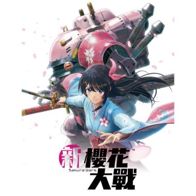 (預購)PS4 新櫻花大戰中文版