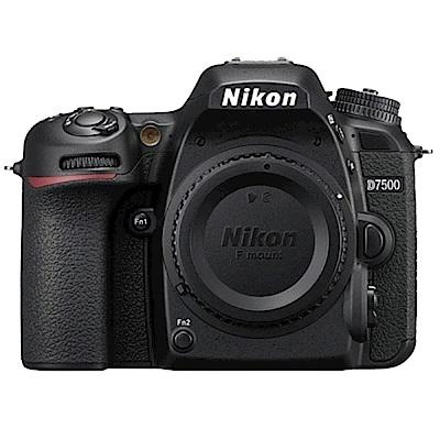 送香氛扇Nikon D7500 單機身 (公司貨)