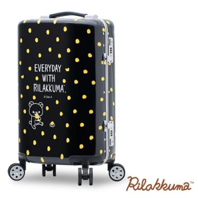 Rilakkuma拉拉熊 甜氛點點控 25吋鋁框行李箱