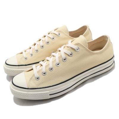 Converse 休閒鞋 All Star 低筒 穿搭 男女鞋 基本款 簡約 帆布 情侶鞋 三星黑標 黃 米白 170793C