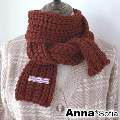 AnnaSofia 簡約麻花編貼標 粗織窄版小圍巾(酒紅系) @ Y!購物