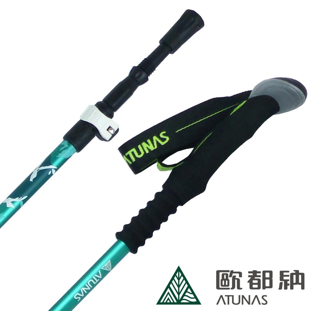 【ATUNAS 歐都納】直把碳纖維鋁合金三節伸縮快扣登山杖(135/62cm) A1WSBB04N寧靜綠