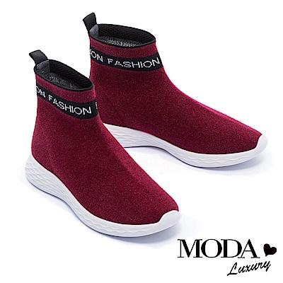 短靴 MODA Luxury 個性字母織帶拼接厚底襪套休閒短靴-紅