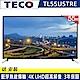 TECO東元 55吋 4K Smart連網液晶顯示器+視訊盒 TL55U5TRE product thumbnail 1