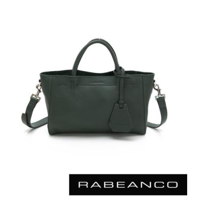 RABEANCO 迷時尚系列優雅兩用小手提包(小)綠