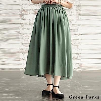 Green Parks 不規則裙擺鬆緊腰長裙