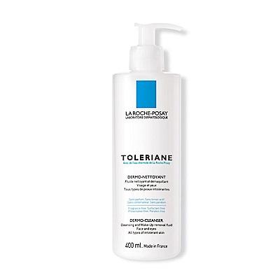 理膚寶水多容安清潔卸妝乳液400ml
