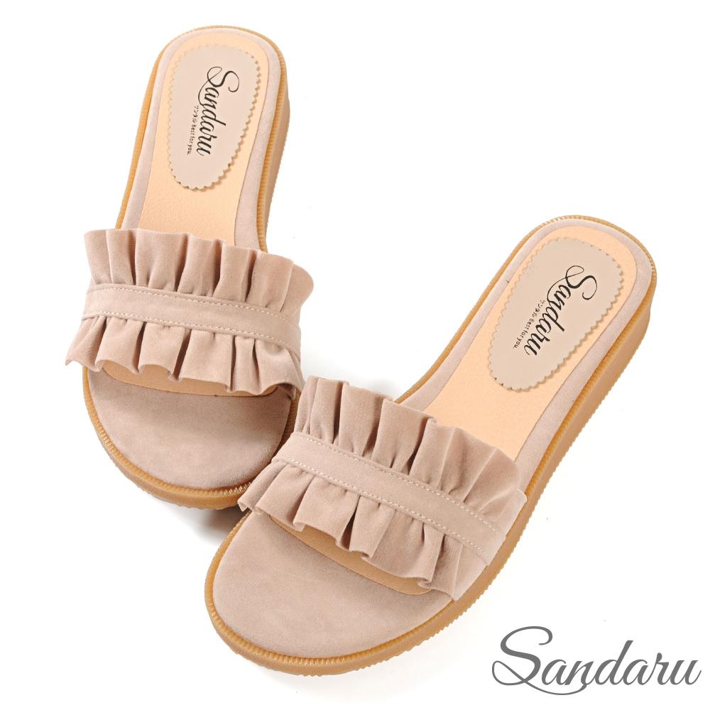 山打努SANDARU-拖鞋 甜美荷葉邊絨布平底拖鞋-米