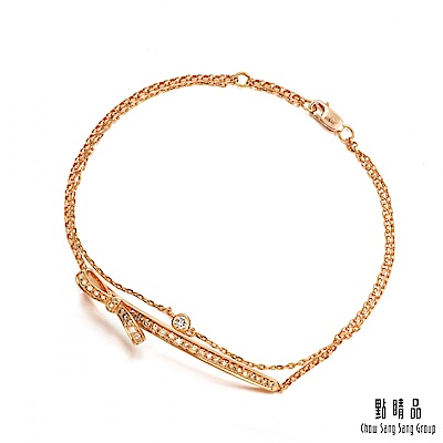 點睛品 Daily Luxe 18K玫瑰金蝴蝶結鑽石手鍊