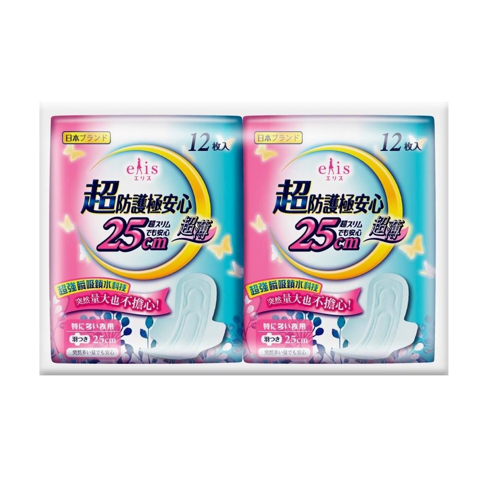 日本大王 elis 愛麗思超防護極安心日用超薄衛生棉25cm 兩入組 (12片/包)