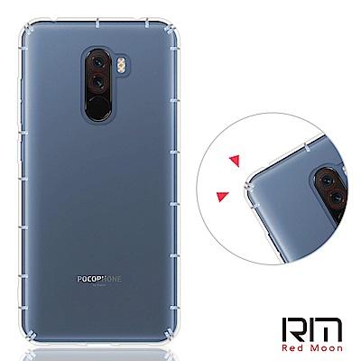RedMoon Xiaomi POCOPHONE F1 防摔透明TPU手機軟殼