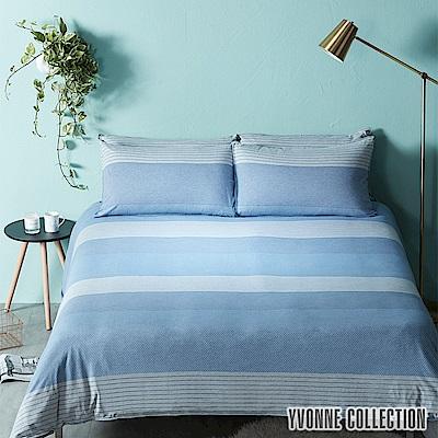 YVONNE COLLECTION 條紋加大三件式被套+枕套組-灰/灰藍