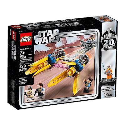 樂高LEGO 星際大戰系列 - LT75258Anakin's Podracer™ –