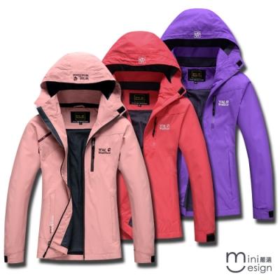 (女款)男女款機能防水防風連帽外套 三色-Mini嚴選