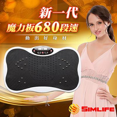 SimLife – 新一代680段↑磁石蝴蝶甩動板-酷炫黑
