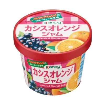 KANPY黑醋栗柑橘果醬(杯裝)