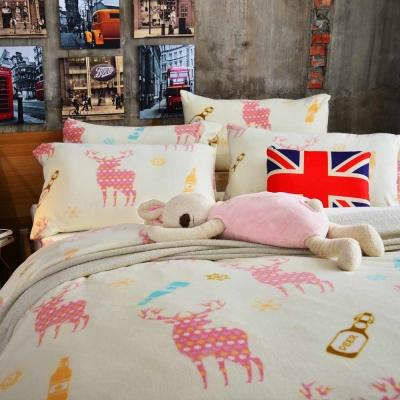 Ania Casa 北歐麋鹿粉 加大四件式 搖粒絨 台灣製 床包被套四件組