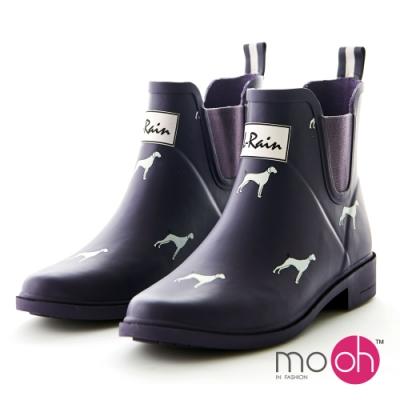 mo.oh 愛雨天-小狗切爾西橡膠短筒雨靴-紫色