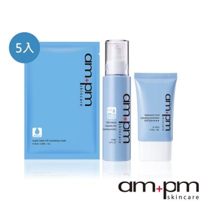 ampm牛爾 玻尿酸水感防曬乳SPF50+保濕乳+保濕面膜5入
