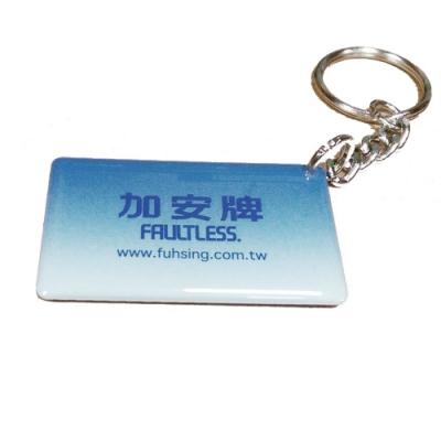 LY008 5入裝 加安電子鎖感應鑰匙 IC鑰匙磁扣卡 RFID卡 感應扣 門禁卡考勤卡