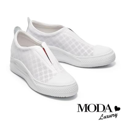 休閒鞋 MODA Luxury 層次菱格造型全真皮厚底休閒鞋-白