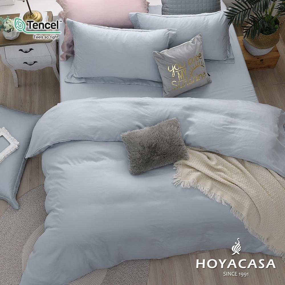 【HOYACASA】法式簡約300織抗菌天絲兩用被床包組-(雙人/加大任選)+贈兩枕 (水沐藍)