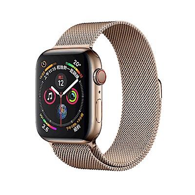 Apple Watch S4 LTE 44mm金色不鏽鋼錶殼搭配金色米蘭式錶環