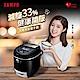 SAMPO聲寶 6人份減糖蒸氣電子鍋 KS-SB06QS product thumbnail 1