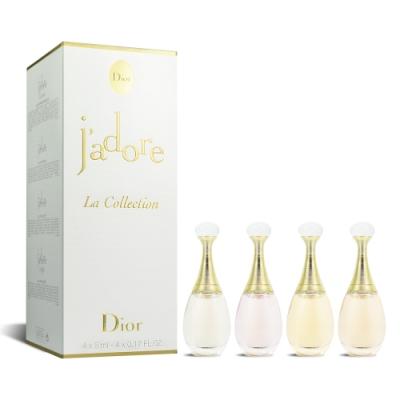 Dior 迪奧 J adore 真我迷你香水組