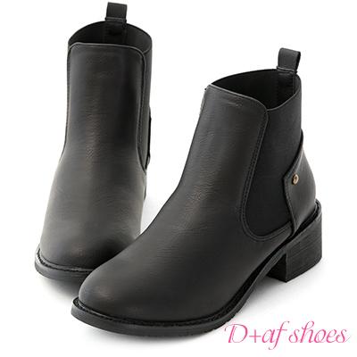 D+AF 嚴選時尚.拼接鉚釘切爾西短靴*黑