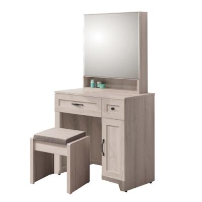 文創集 華倫現代2.7尺開合式鏡台/化妝台組合(含化妝椅)-80.6x40x146cm免組