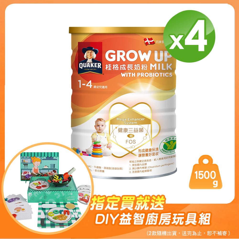 桂格 三益菌成長奶粉(1500g*4罐)