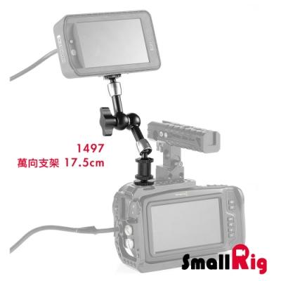 SmallRig 1497 萬向支架 魔術怪手支架 監視器支架 17.5cm