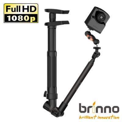 brinno BAC2000 創意商用套組(藝術創作專用縮時攝影相機)