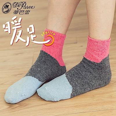 蒂巴蕾 暖足兔羊毛襪-拼接