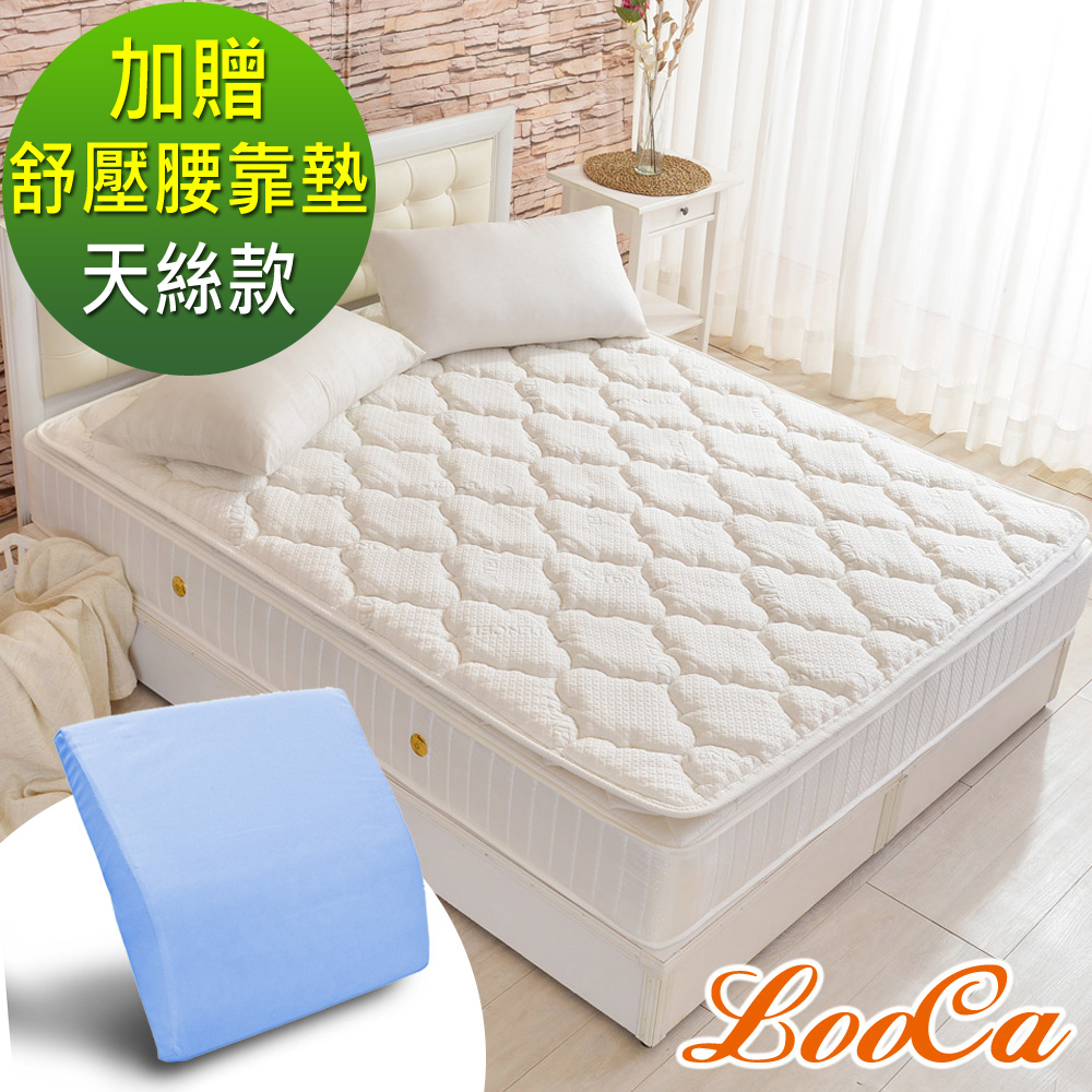 (破盤組)雙人5尺-LooCa 3D超透氣雲端支撐天絲款日式床墊