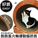 iCat 寵喵樂-跑跑風火輪運動貓抓板 (QQ81044) product thumbnail 2