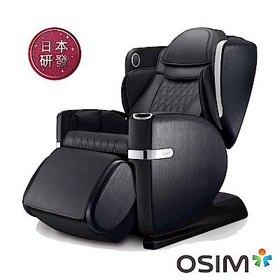 OSIM uLove2 4手天王 按摩沙發 按摩椅 OS-888 黑色款 贈娛樂架