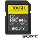 SONY SF-G128T SD SDXC 128GB TOUGH UHS-II高速記憶卡