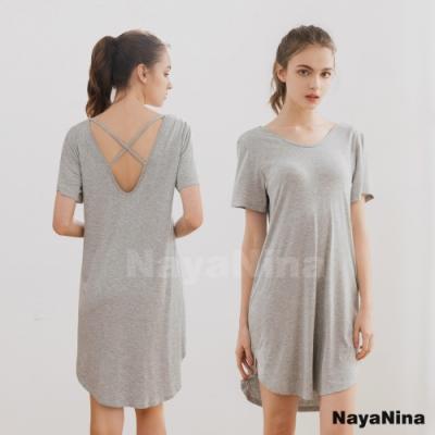 Naya Nina 輕柔涼感冰絲微露交叉美背無鋼圈BRA罩杯短袖居家服睡裙(質感灰)