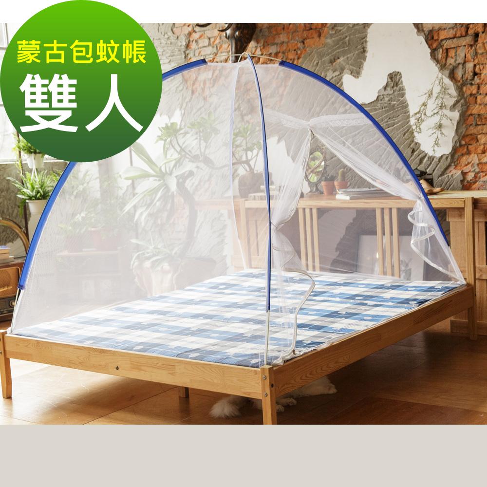 La Veda 便利型蒙古包蚊帳(床包式)-雙人