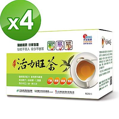 天明製藥 天明活力旺茶(12包/盒)*4入組