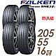 【FALKEN 飛隼】SN832i-205/55/16吋 環保節能輪胎 四入 2055516 205-55-16 205/55 R16 product thumbnail 1