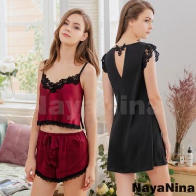 [時時樂限定] Naya Nina 歐式蕾絲居家套裝睡衣-多款選